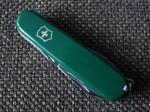 Green Victorinox Camper
