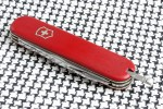 Victorinox Executive - aluminium tweezers