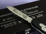 Victorinox Battle of Murten - laser etching